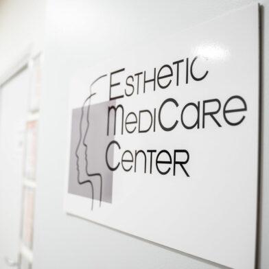 Centre de médecine esthétique aux Lilas - Dr Eychenne